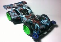 Naruro Tamiya Hobby 4WD