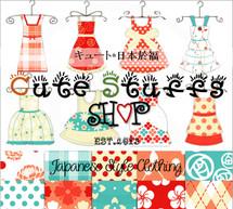 Cute Stuffs Shop