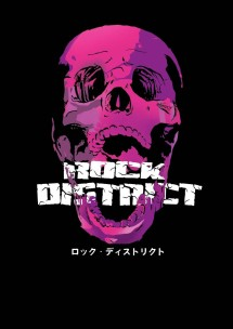 Rock District official