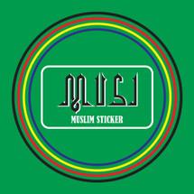 Muslim Sticker