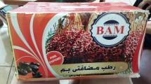 Kurma BAM Iran Original
