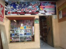 NCS loak store