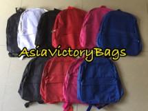 Asiavictorybags