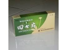 TOC Herbal