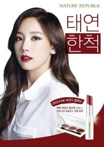 Korean Sarange