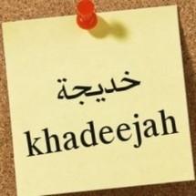 khadeejah bookstore