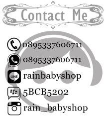 Rain Baby Shop