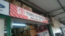 74 Toyota