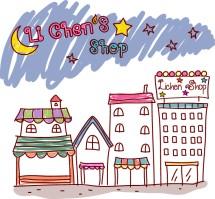 Li Chen'S Shop