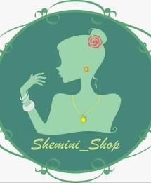 shemini_shop