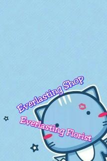 EverlastingShop