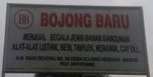 bojongbaru