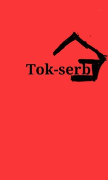 tokserb