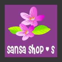 Sansa GiftShop