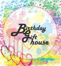Birthdaygift house