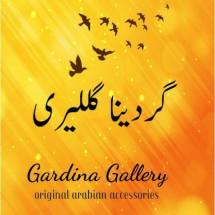 gardina gallery 2