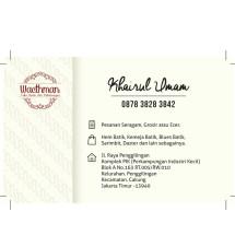 wacthman batik shop
