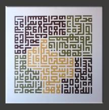 Lukisan Kaligrafi Kufi
