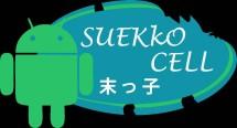 Suekko Cell