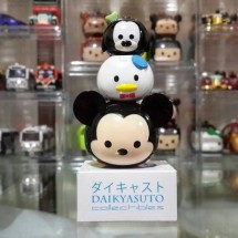 daikyasuto collectibles
