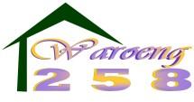 Waroeng 258