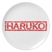 Haruko Coffee