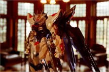 Gundam Bandung