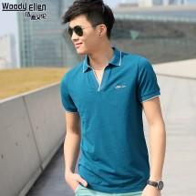 Baju Pria Impor Murah