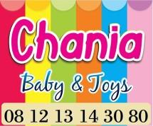 CHANIA BABY & KIDS