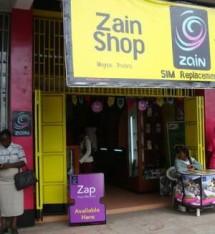 M-Zain shop