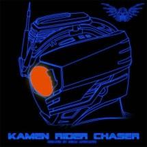 Chaser Shop