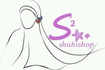ShakiS2_Shop
