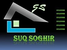 SUQ SOGIR