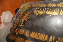 As-Sakinah Souvenir Haji