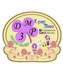 3dmp_shop