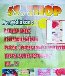 5S.Shop