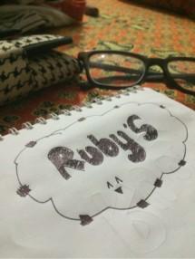 Rubianah