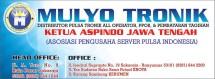 mulyo software