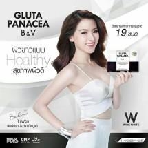 Blossom Skincare