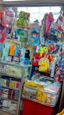Jen Seven Shop
