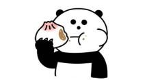 Putri Panda