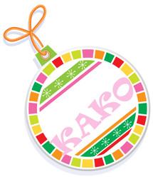 KAKO Wall Sticker