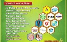Chip Duta Network