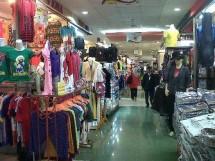 Arios Fashion Collection