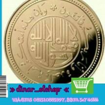 Dinar OL Shop