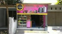 Ar-Rohmah store