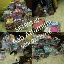 Aab shop