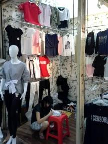 aqhito shop