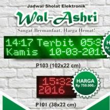 Wal Ashri