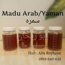 Abu Royhaan